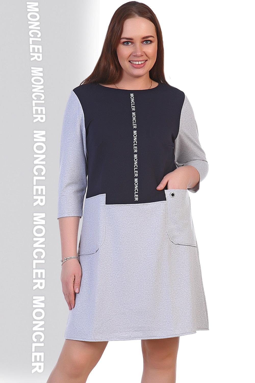 Платье женское Либерти с рукавом 3/4Платья и сарафаны<br><br><br>Размер: 52