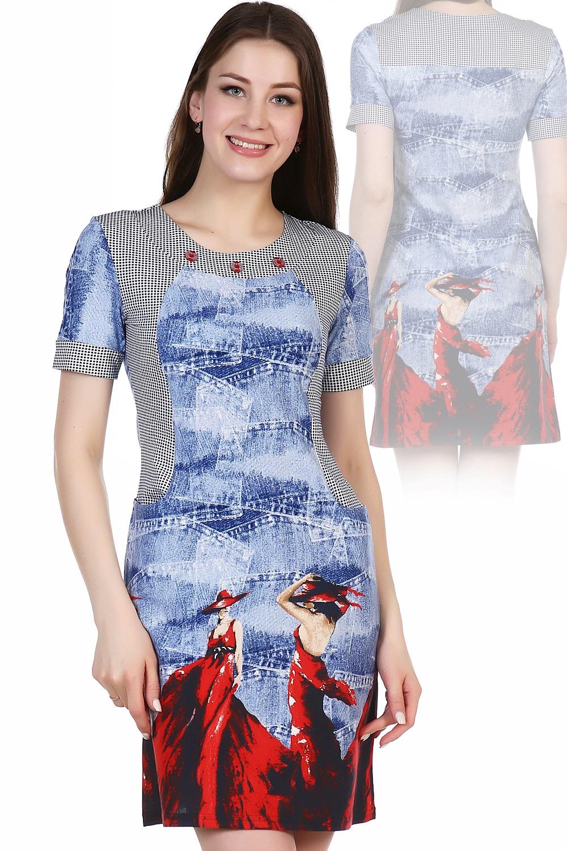 Платье женское Venus с коротким рукавомПлатья<br><br><br>Размер: 54