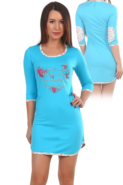 Сорочка женская Инесса с рукавом 3/4Сорочки<br><br><br>Размер: 42
