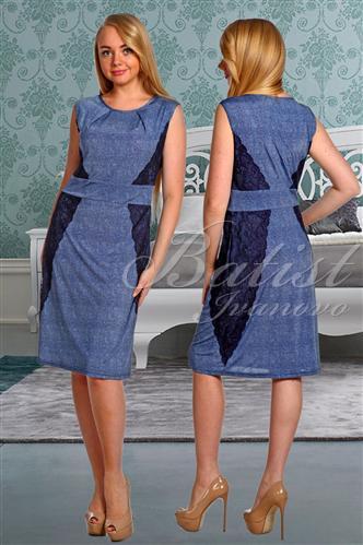 Платье женское ВенецияПлатья<br><br><br>Размер: 52