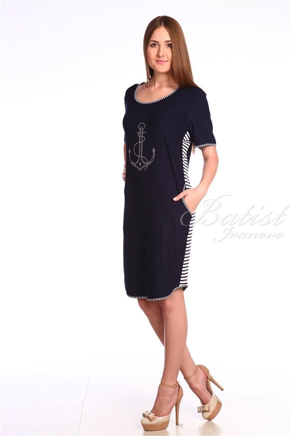 Платье женское РусалкаКоллекция ВЕСНА-ЛЕТО<br><br><br>Размер: 44
