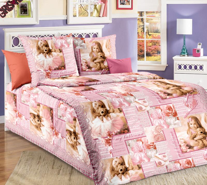 Комплект постельного белья БалеринаДетское постельное белье<br><br><br>Размер: Детский 112х147 (1 нав.40х60)