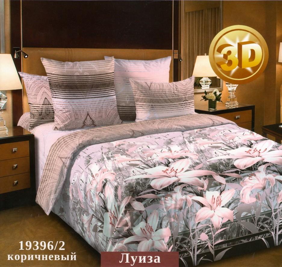 Комплект постельного белья ЛуизаПеркаль<br><br><br>Размер: Семейный (2 нав. 70х70)