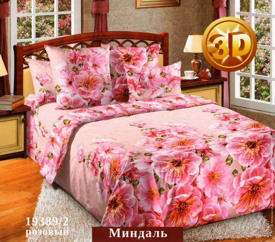 Комплект постельного белья МиндальПеркаль<br><br><br>Размер: Евростандарт (2 нав. 70х70)