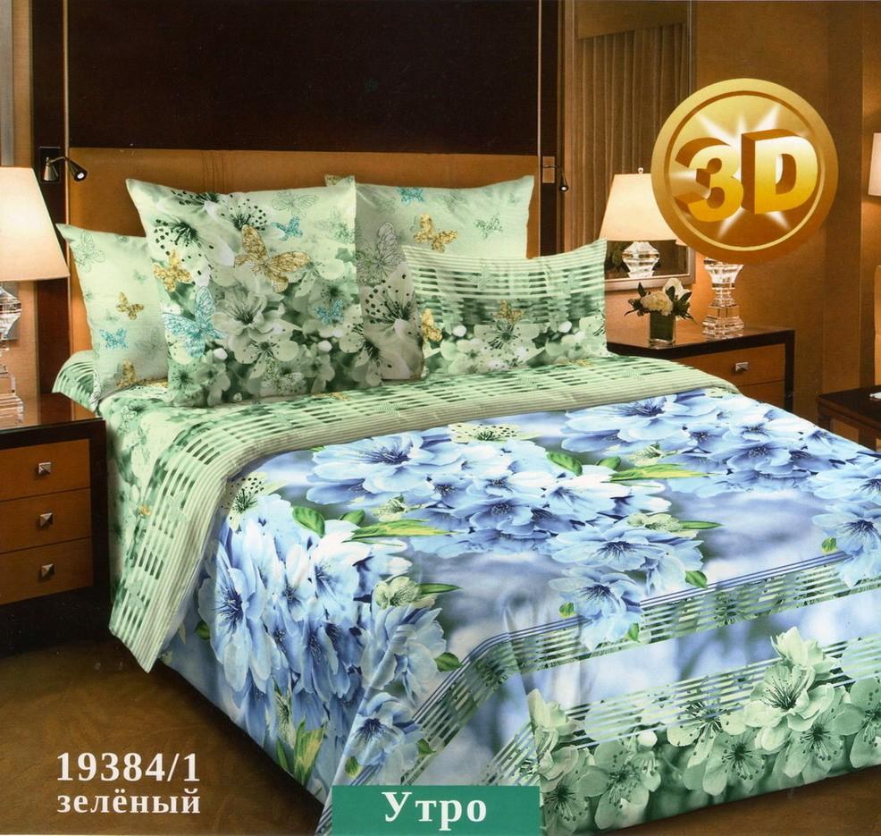 Комплект постельного белья Утро зелёный (с компаньоном)Перкаль<br><br><br>Размер: 1,5сп. (2 нав.70х70)