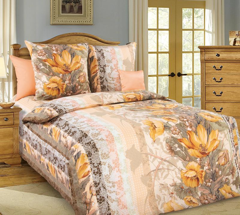 Комплект постельного белья Легкость 3Бязь<br><br><br>Размер: 1.5сп (2 нав.70х70)