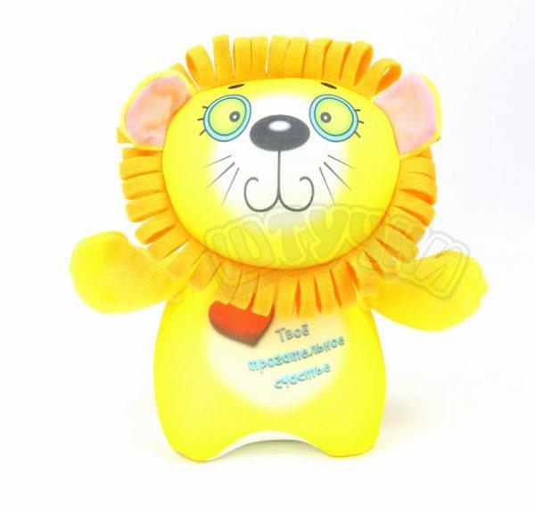 Антистрессовая подушка с львенкомКурносикиПодарки на День рождения<br><br><br>Размер: 24х20