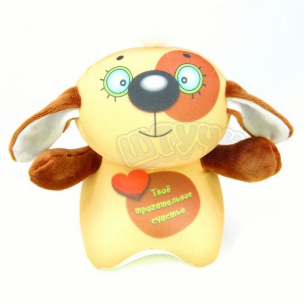 Антистрессовая подушка с собачкой  КурносикиДетские подушки-антистресс<br><br><br>Размер: 24х20