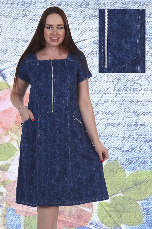Платье женское Иветта с коротким рукавомПлатья<br><br><br>Размер: 52