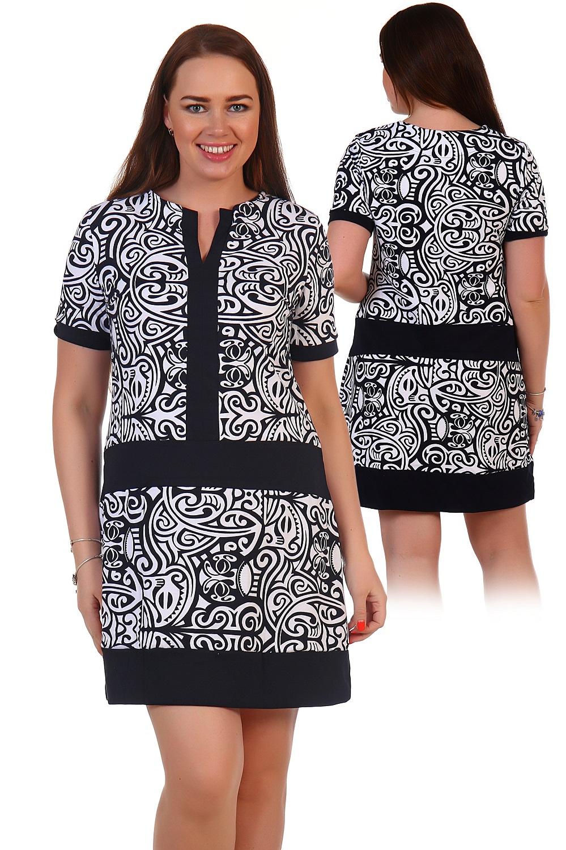 Платье женское София с коротким рукавомПлатья<br><br><br>Размер: 52