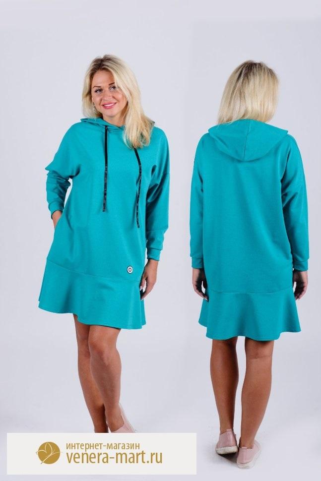 Платье женское Ландо с капюшономПлатья<br><br><br>Размер: 46