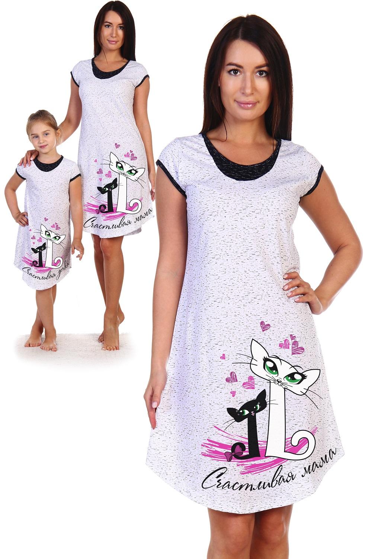 Сорочка женская Минутка с круглым вырезом горловиныСорочки<br><br><br>Размер: 48