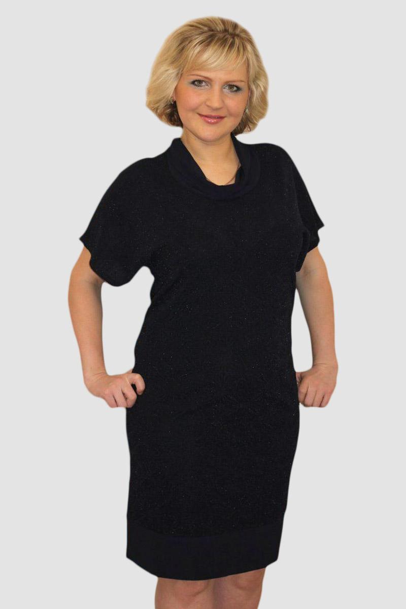 Платье женское Тильда с воротником хомутПлатья<br><br><br>Размер: 54