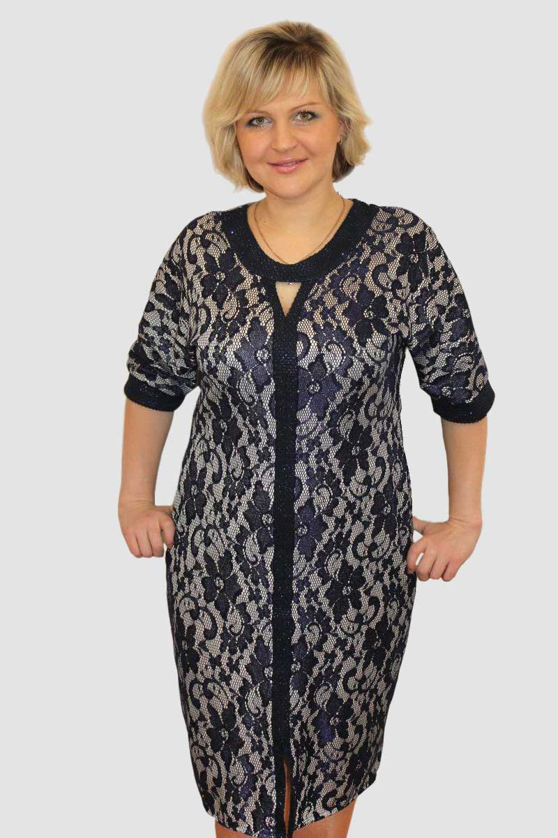 Платье женское Black Star с круглым вырезомПлатья<br><br><br>Размер: 46