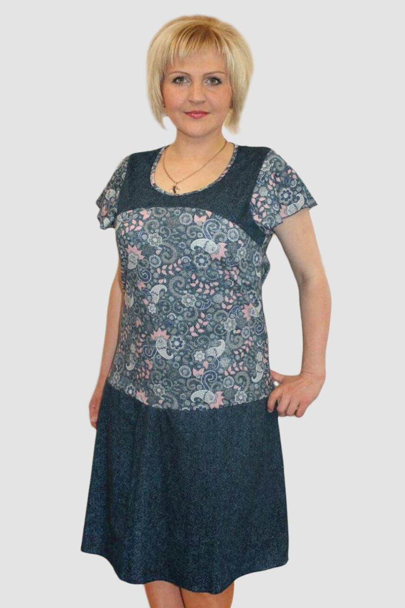 Платье женское Агнесса с коротким рукавомПлатья<br><br><br>Размер: 56