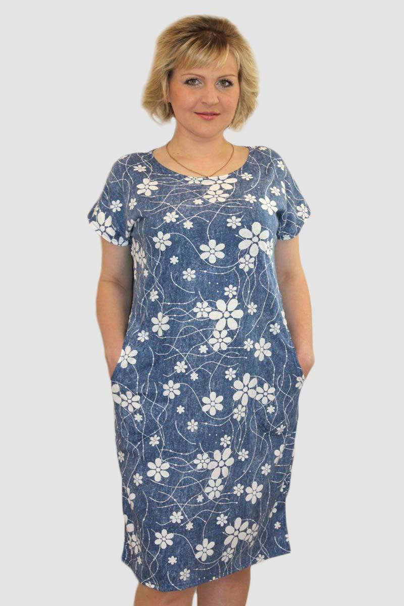Платье женское Летний ветер с карманамиПлатья<br><br><br>Размер: 60