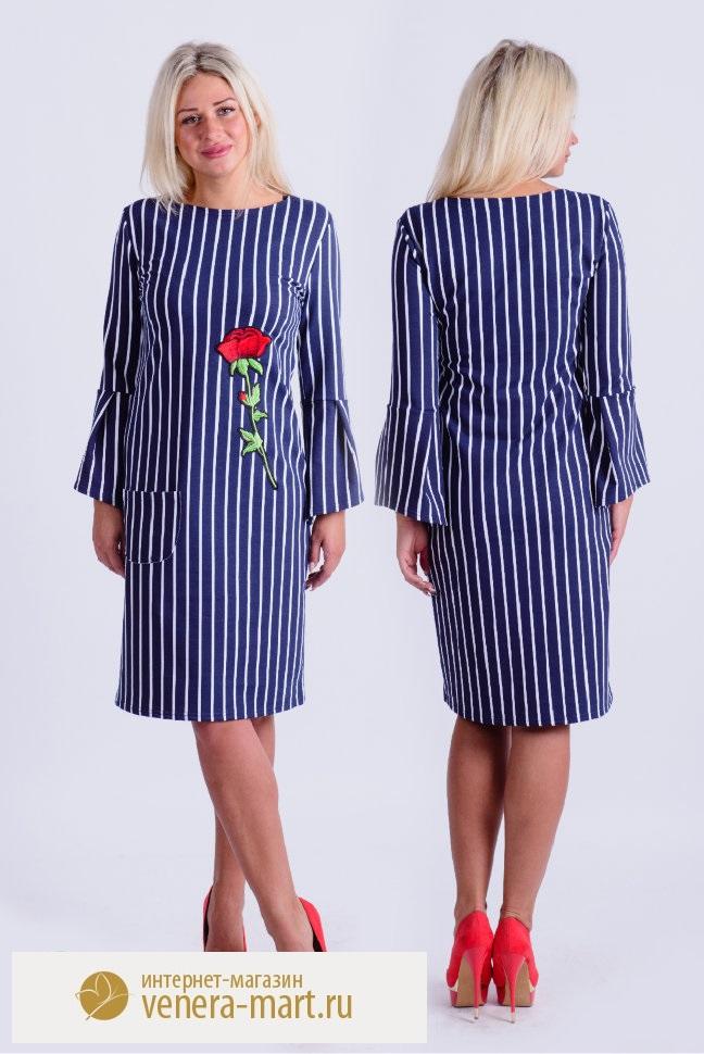 Платье женское Савойя с вышивкойПлатья<br><br><br>Размер: 48