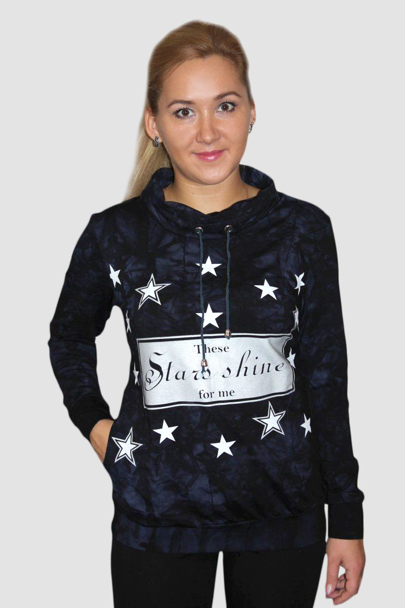 Толстовка женская Star Shine с карманамиКоллекция ОСЕНЬ-ЗИМА<br><br><br>Размер: 48
