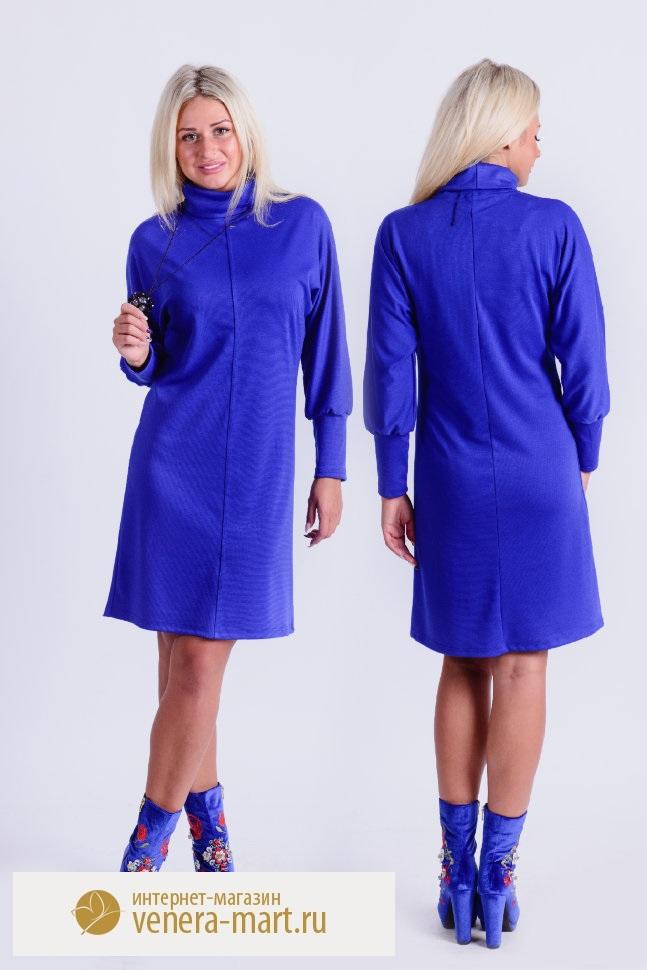 Платье женское Монмартр с длинным рукавомПлатья<br><br><br>Размер: 48