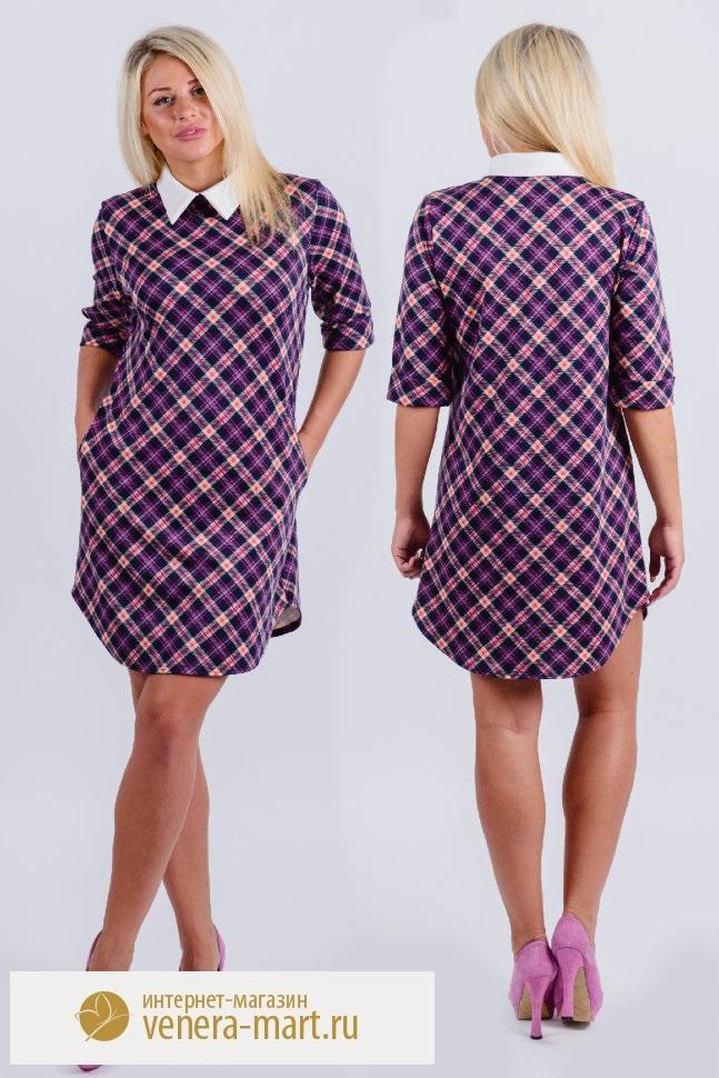 Платье женское Холли со стояче-отложным воротникомПлатья<br><br><br>Размер: 52