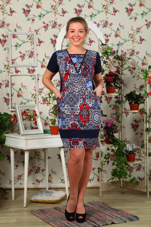 Платье женское Тюльпан с коротким рукавомПлатья<br><br><br>Размер: 48