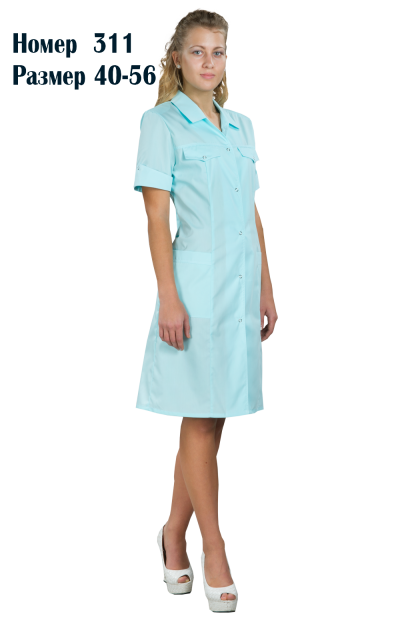 Халат женский медицинский до колена с коротким рукавом №311Халаты<br><br><br>Размер: 44