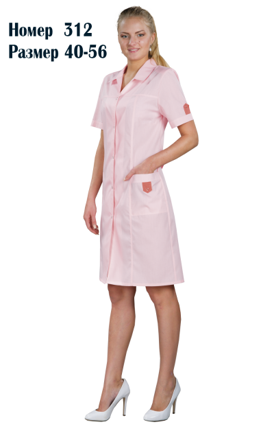 Халат женский медицинский до колена с коротким рукавом №312Халаты<br><br><br>Размер: 52