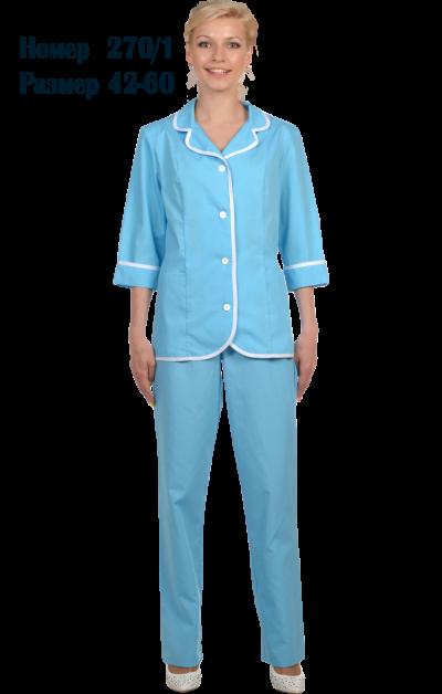 Костюм женский медицинский с брюками длиный рукав №270/1Костюмы, кофты, брюки<br><br><br>Размер: 54