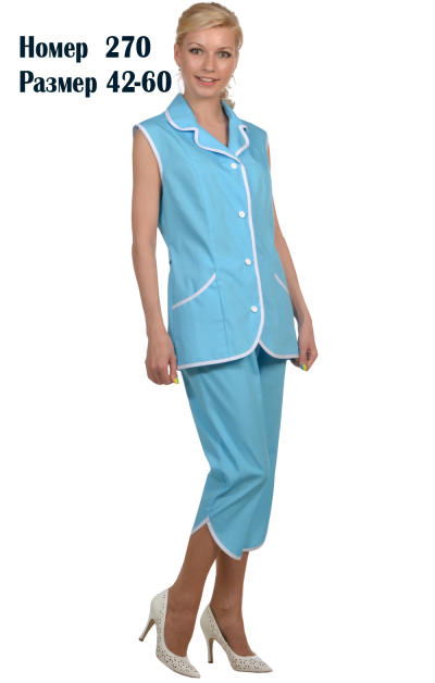 Костюм женский медицинский с брюками короткий рукав №270Костюмы, кофты, брюки<br><br><br>Размер: 50