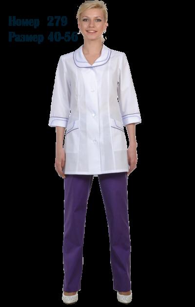 Костюм женский медицинский с брюками 3/4 рукав №279Костюмы, кофты, брюки<br><br><br>Размер: 48