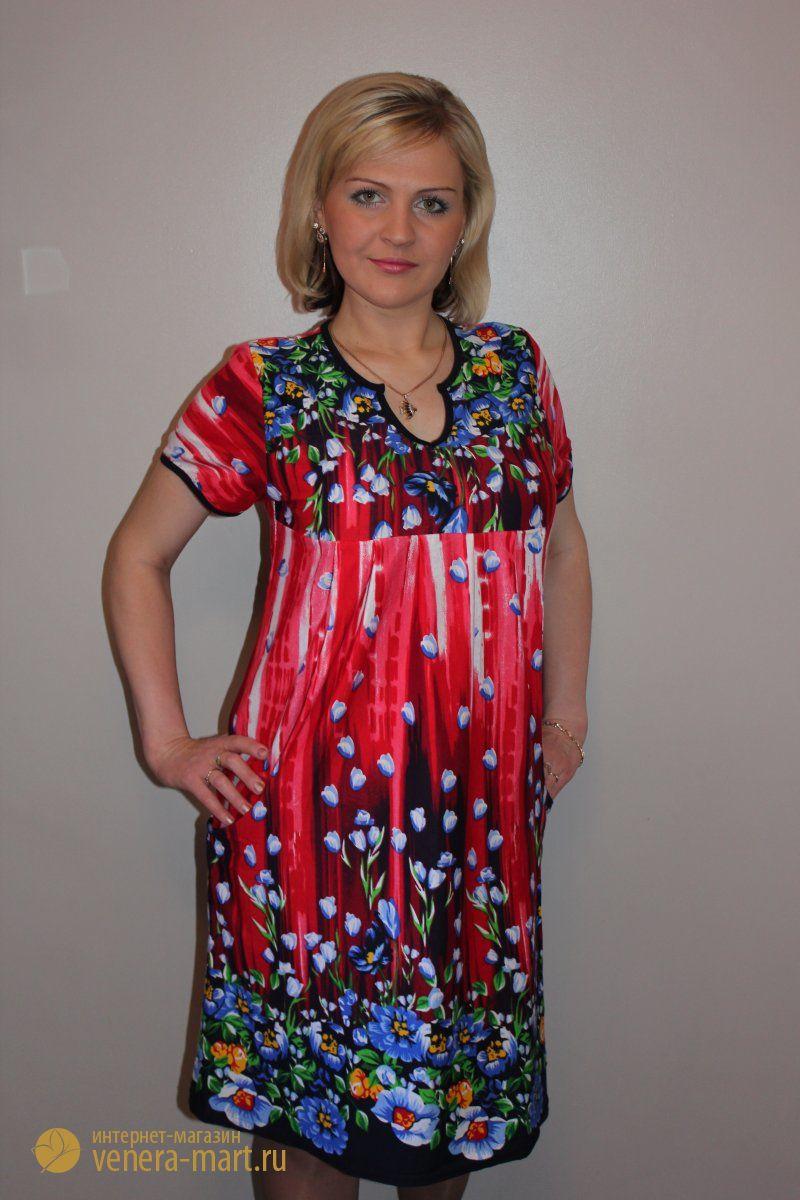 Туника женская ВасилькиТуники, рубашки и блузы<br><br><br>Размер: 48