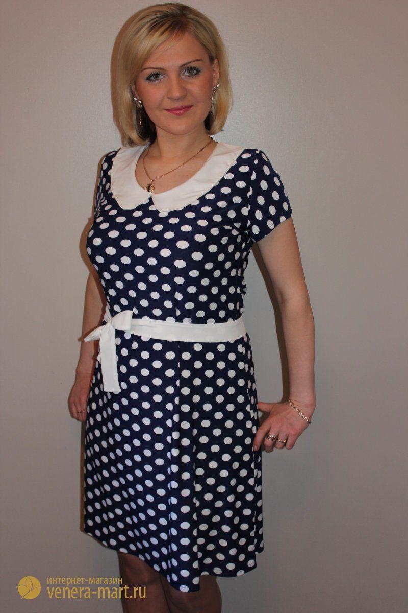 Платье женское ГорошекПлатья и сарафаны<br><br><br>Размер: 50
