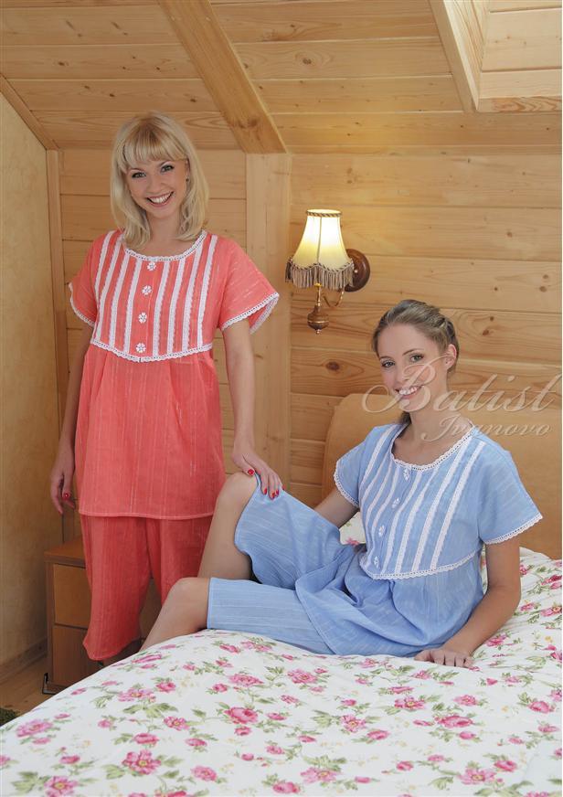 Пижама женская Солнышко блуза и шортыПижамы<br><br><br>Размер: 52