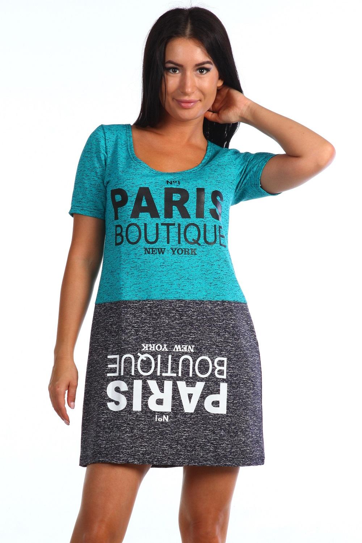 Платье женское Мохито<br><br>Размер: Синий
