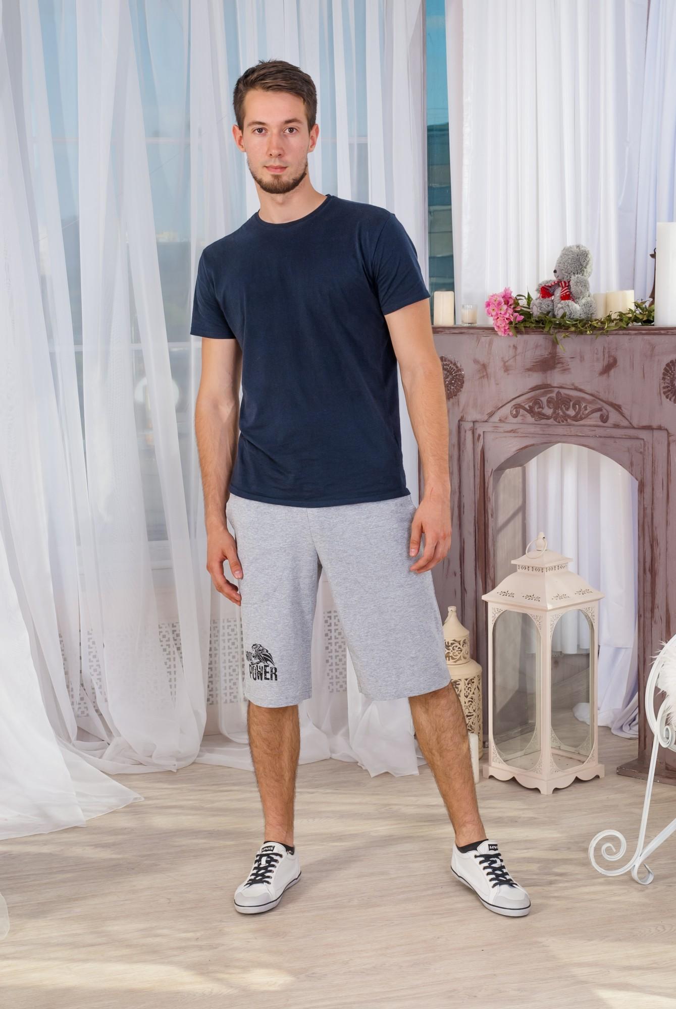 Шорты мужские Летние удлиненныеБрюки, трико и шорты<br><br><br>Размер: 46