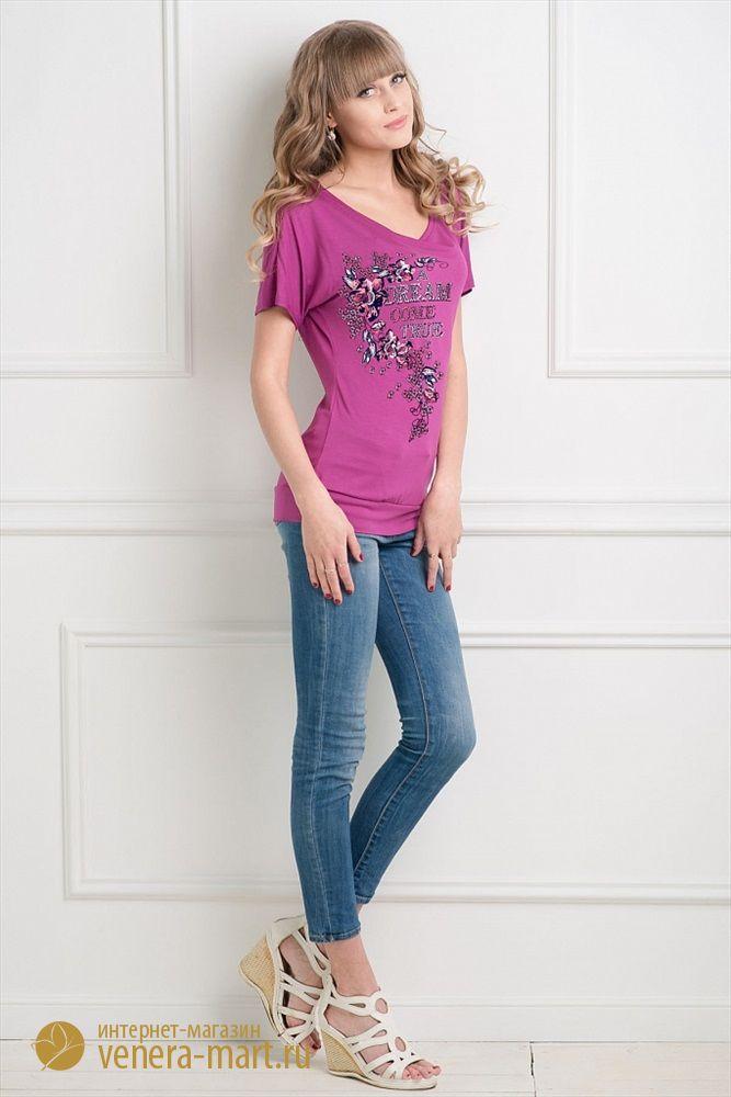 Блуза женская МечтаФутболки и майки<br><br><br>Размер: Ментол