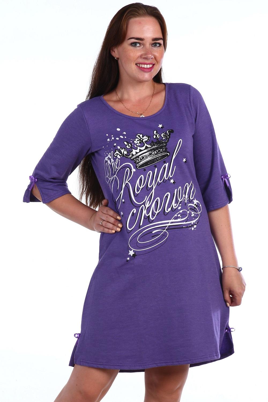 Туника женская РоялТуники<br><br><br>Размер: Фиолетовый
