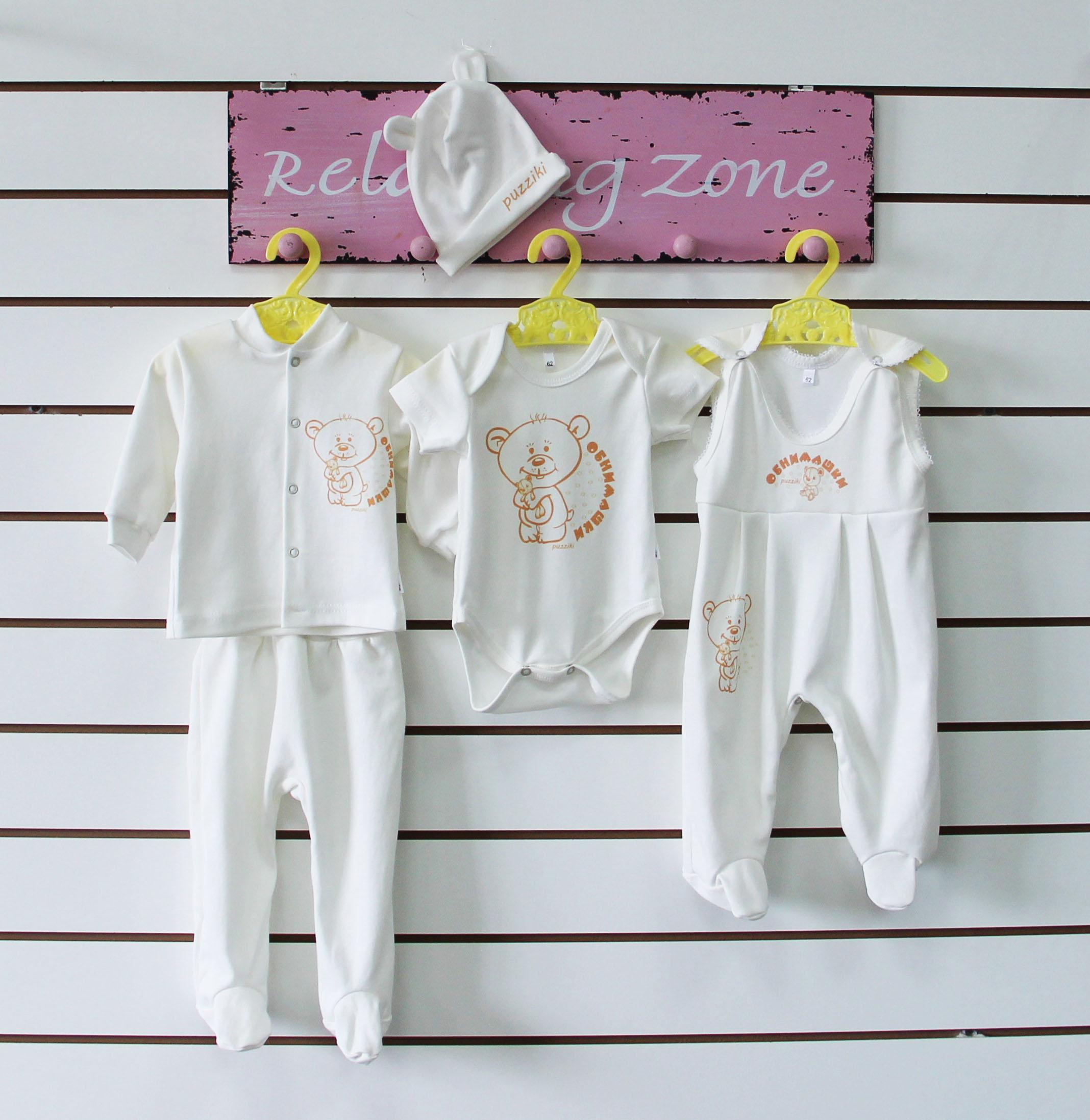 Комплект одежды для новорожденного ОбнимашкиКостюмы, комплекты одежды<br><br><br>Размер: 22 (рост 74 см)