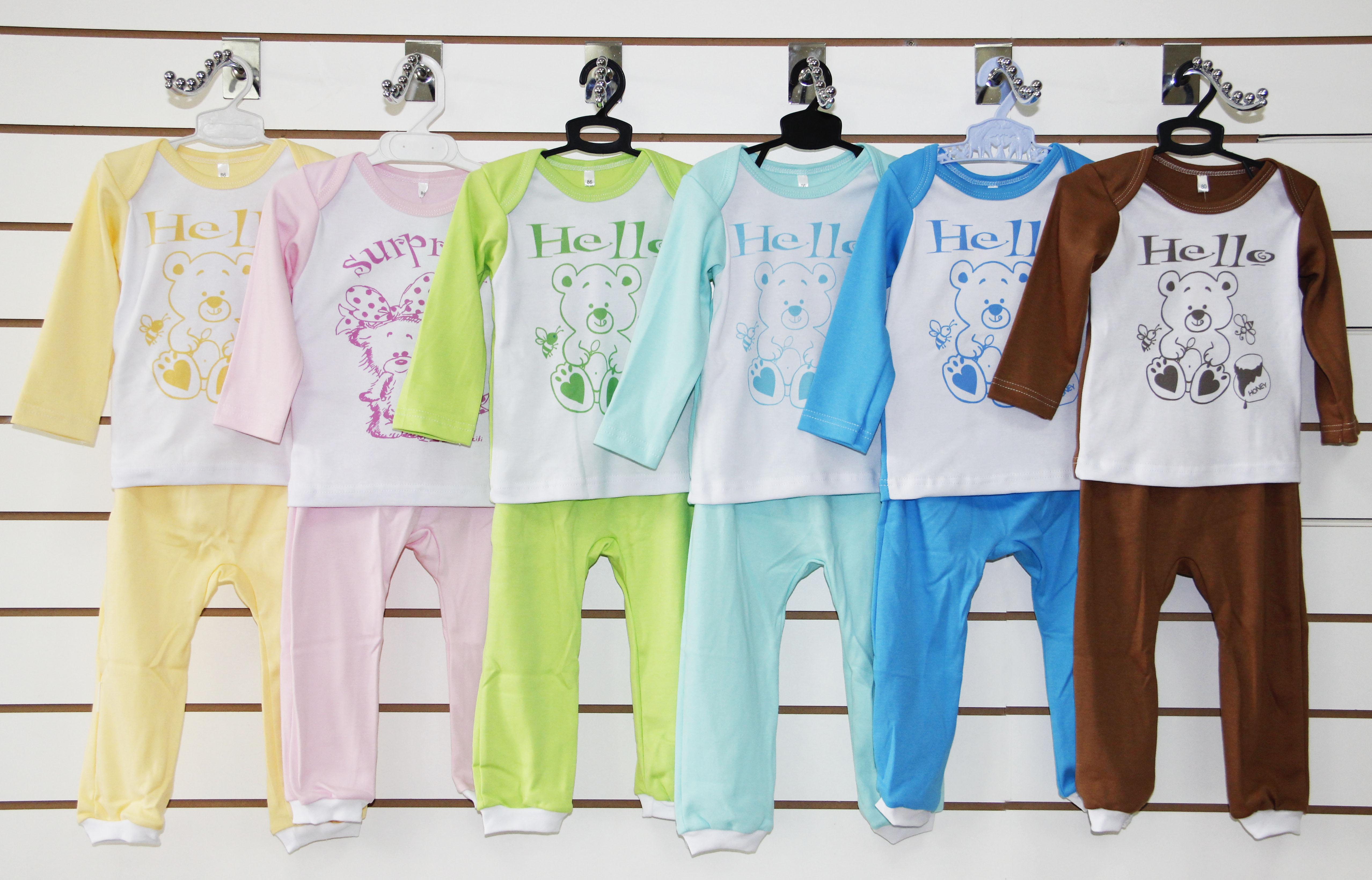 Костюм детский HELLO! кофточка и штанишкиКомплекты и костюмы<br><br><br>Размер: Зеленый