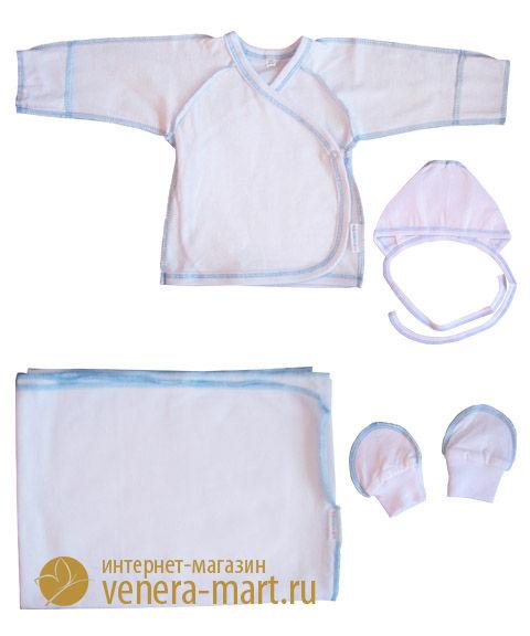 Комплект одежды для новорожденного МалышКостюмы, комплекты одежды<br><br><br>Размер: 20 (рост 62 см)
