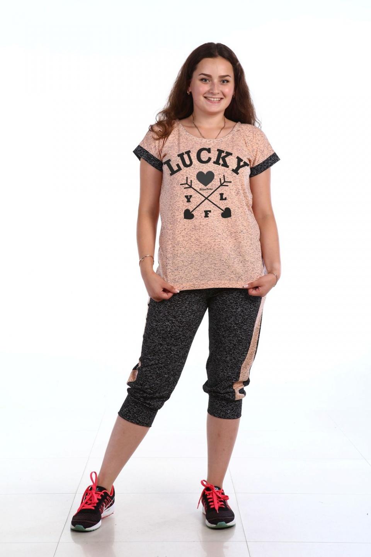 Костюм женский Lucky футболка и бриджиДомашние комплекты, костюмы<br><br><br>Размер: 52