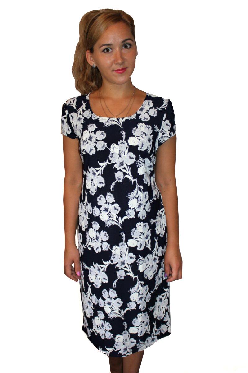 Платье женское БэлльПлатья и сарафаны<br><br><br>Размер: 50