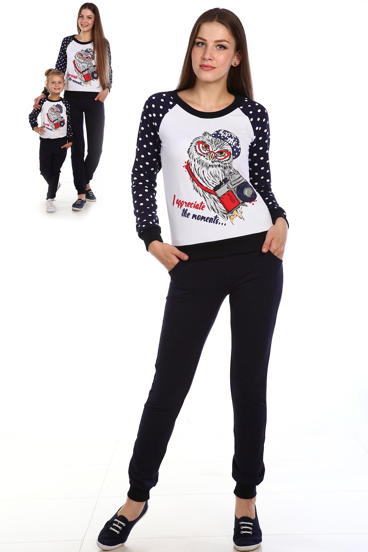 Костюм женский Кенди кофта и брюкиКостюмы<br><br><br>Размер: 44