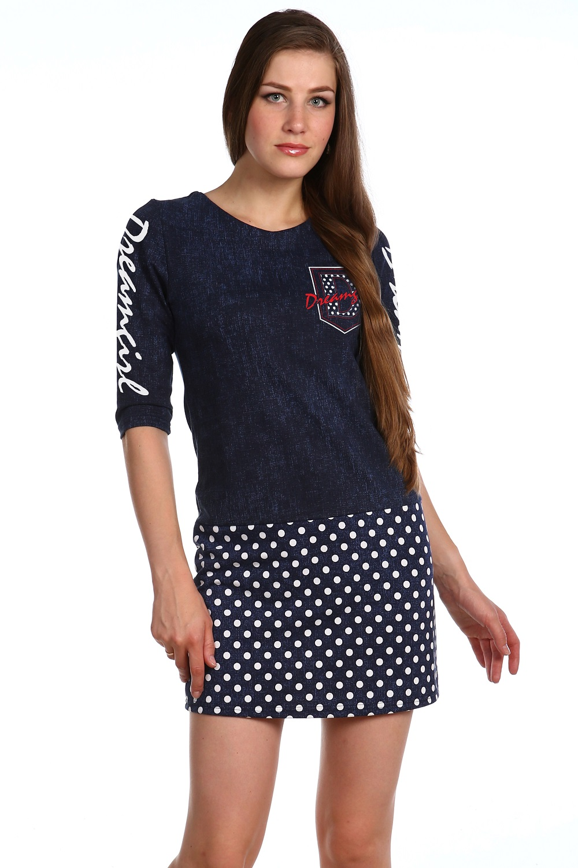 Платье женское DreamsБольшие размеры<br><br><br>Размер: 48