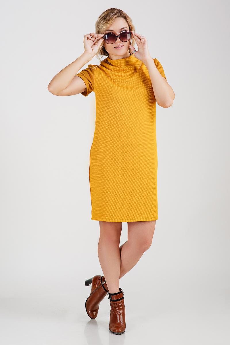 Платье женское ЛистопадПлатья<br><br><br>Размер: 52