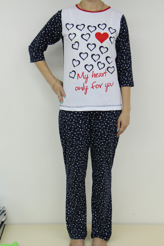 Пижама женская Серафима кофта и брюкиПижамы<br><br><br>Размер: 56