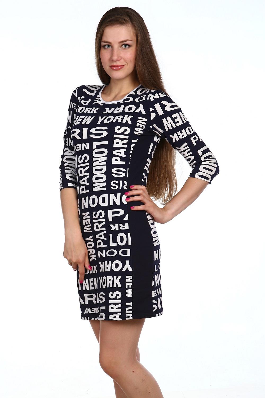 Платье женское Гран-приПлатья<br><br><br>Размер: 52