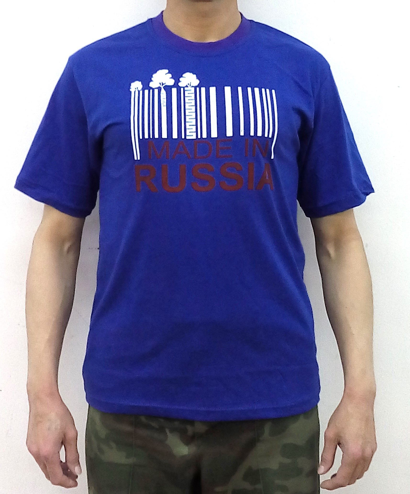 Футболка мужская RussiaФутболки<br><br><br>Размер: 46