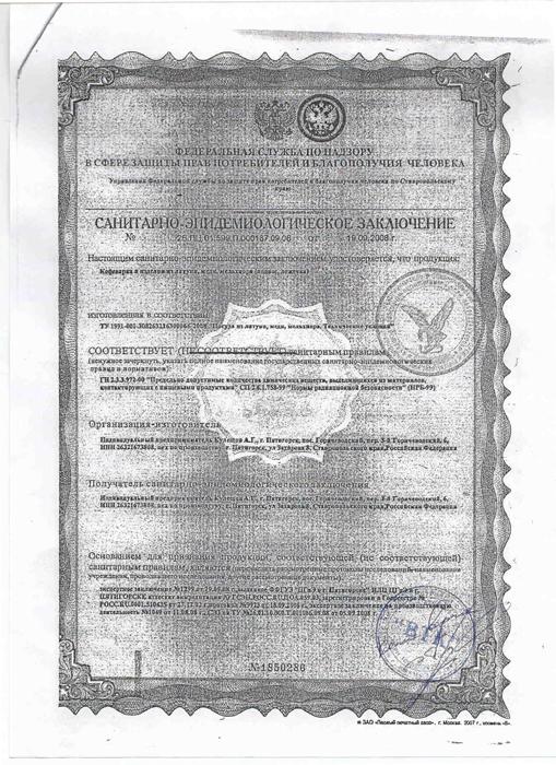 Венера март Сертификат на Турка медная для варки кофе