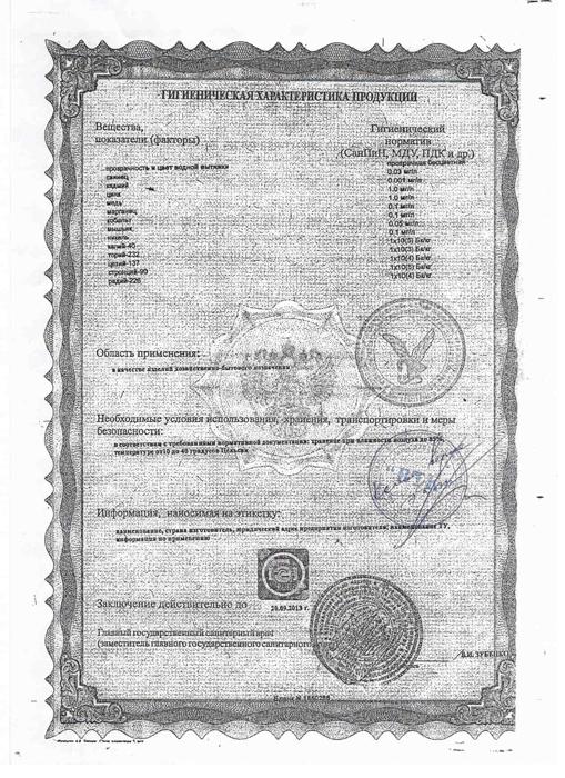 Турка медная для кофе Венера-март Сертификат